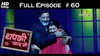 Thapki Pyar Ki - 1st August 2015 - थपकी प्यार की - Full Episode (HD)