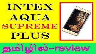 INTEX aqua supreme plus unboxing தமிழில்