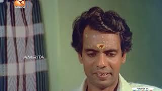 Prema Geethangal Malayalam Movie Comedy Scene | #JosePrakash #Ambika #AmritaOnlineMovies