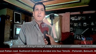 TRARKHEL AZAD KASHMIR : Sardar Nadeem Azad Khan Trarkhel : Qari Naseer trarkhel : Nairian Sharif
