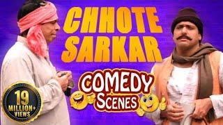 Chhote Sarkar All Comedy Scene - Govinda - Shilpa Shetty - Kader Khan -#Indian Comedy