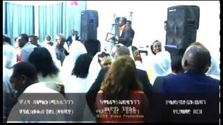 New Ethiopian Tigrigna wedding song 2016 - Hamawutina [ ሓማዉትና  ] Gebrekiristos teklu (major)