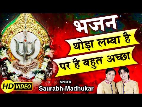 Xxx Mp4 भजन थोड़ा लम्बा है पर है बहुत अच्छा Rani Sati Dadi Marwadi Bhajan By Saurabh Madhukar 3gp Sex
