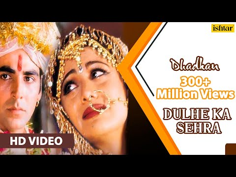 Download Dulhe Ka Sehra - HD VIDEO SONG | Akshay Kumar & Shilpa Shetty |Dhadkan |90's Bollywood Marriage Song HD Mp4 3GP Video and MP3