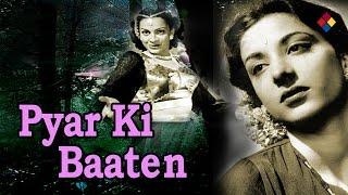 Huye Hai Majboor Ho Ke Aapno Se Door | Pyar Ki Baaten 1951 | Lata Mangeshkar, Nargis