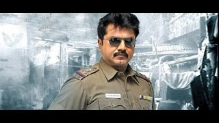Moondravadhu Kann Thriller,Action Super hit movies Starring:Sarath Kumar