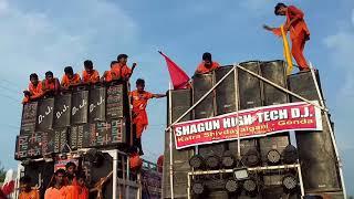 Shagun hi Pardeep DJ 7 and Shagun Hitech Katra Surya Ganj Gonda