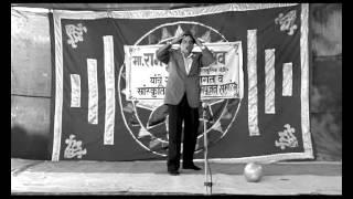 Save Eath Best Poem in Marathi Movie Huppa Huiyya