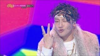 [HOT] Rain - LA SONG, 비 - 라송, Show Music core 20140118