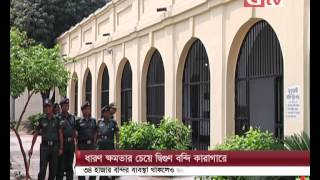 Overcrowding in Bangladesh Jails/Prisons