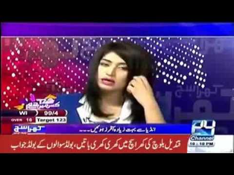 Xxx Mp4 Qandeel Baloch XXX 3gp Sex