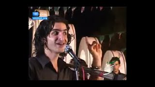 Mohsen Yeganeh - Nashkan Delamo