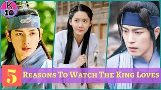 5 Reasons To Watch The King Loves -YOONA IM SI WAN