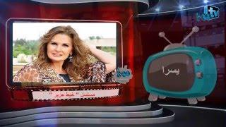 مسلسل ''فوق مستوى الشبهات'' .. رمضان 2016 ..بطولة: يسرا .. زكى فطين عبدالوهاب .. شيرين رضا