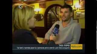 Israeli Whisky - Layla Calcali TV show - Milk & Honey