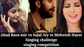 Mehwish Hayat Sajjal Aly and Ahad Raza mir singing competition