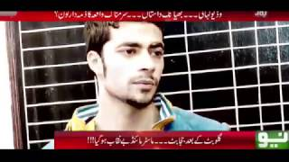Jajja Badmash ( Jajja butt ) Exclusive Interview From Jail, dancing like a shemale