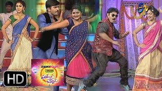 ETV Sankranti Special Panduga Cheddam - 15th January 2016