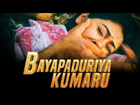 SEXUAL ASSAULT: Rape & Tamil Nadu's biggest fears! | BK 05