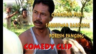 Mising Video | Chandan Pegu |SARBESWAR KARDONG PARESH PANGING MISING COMEDY, Aipe Menam Somannammang