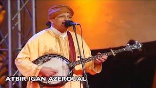 OUDADEN  - Aya Tbir Igan Azrwal |Music Tachlhit ,tamazight,  souss , اغنية , امازيغية, مغربية ,جميلة