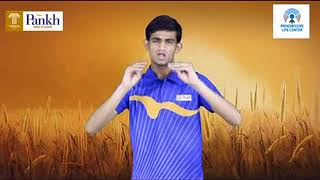 Deaf Pankh Training PLC Aurangabad 2