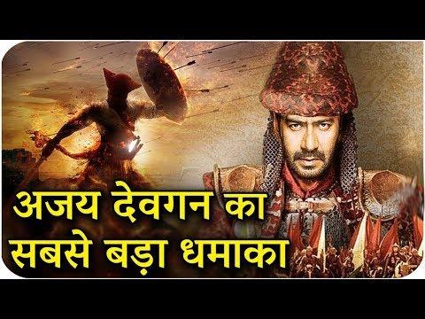 Xxx Mp4 Tanaji The Unsung Warrior 101 Interesting Facts Ajay Devgun Om Raut Kajol 3gp Sex