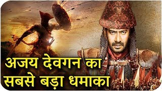 Tanaji- The Unsung Warrior | 101 Interesting Facts  | Ajay Devgun |Om Raut | Kajol