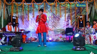 Akhilesh Raj Devi Geet (2018 ) भोजपुरी देवी पचरा - Bhojpuri Bhakti Jagran Live Song