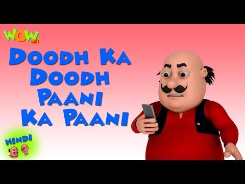 Xxx Mp4 Doodh Ka Doodh Paani Ka Paani Motu Patlu In Hindi 3D Animation Cartoon As On Nickelodeon 3gp Sex