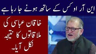 Khakan Abbasi And New N R O   Harf E Raaz   Neo News