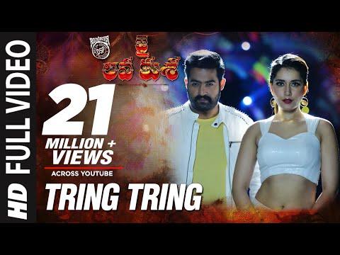Xxx Mp4 TRING TRING Full Video Song Jai Lava Kusa Video Songs Jr NTR Raashi Khanna Devi Sri Prasad 3gp Sex