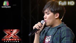 ตัวร้ายที่รักเธอ - แม็คเก้ | The X Factor Thailand