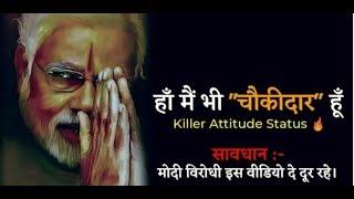 Killer Attitude whatsapp Status video   Attitude Shayari   Attitude Status In Hindi   Mr