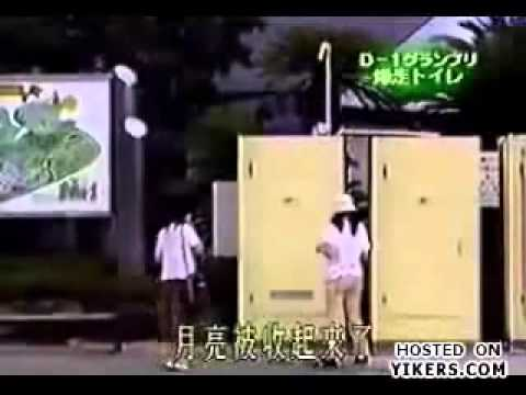 Japanese Toilet Prank.mp4