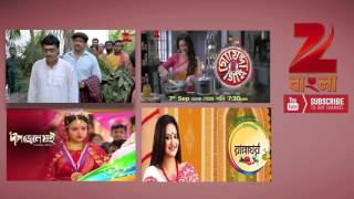 Dweep Jwele Jai - Episode 255 - April 30, 2016 - Best Scene