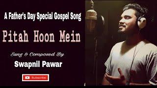 HINDI CHRISTIAN ENCOURAGING SONG