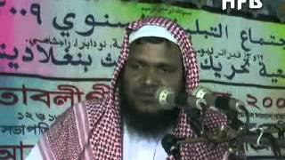 Bangla Waj Islame Narir Odhikar By Shaik Abdur Razzak Bin Yousuf part-1