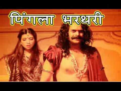 Khol kai kiwad badgya bhabhi g k mahal main Pingla Bharthari.flv