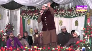 Hazoor s.a.w Mari To Sari Bahar .Shakeel Ashraf By Modren Sound Sialkot 03007123159