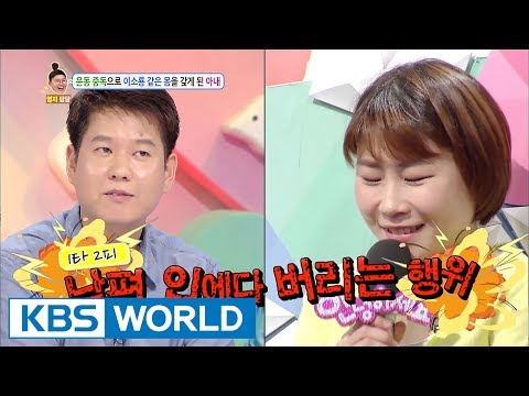 The leftover food gets chucked into husband's mouth? [Hello Counselor / 2017.06.05]