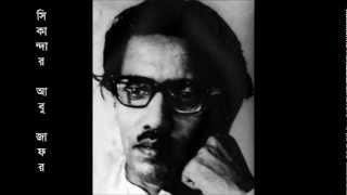 Bangla Chharo - Kobita Abritti by Golam Mustafa
