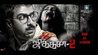 Tamil New Release 2016 Full Movie Jithan 2| Latest Tamil Movie 2016 Release HD