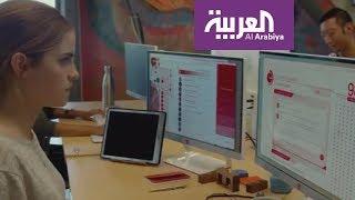 العربية معرفة | جرائم الإنترنت مادة للأعمال الدرامية