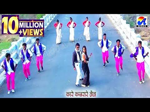 Xxx Mp4 Kare Kajrare Nain│Singer Pawan Roy Monika│Romantic Video│Artist Raman Sonali│Lyrics Rajesh Babu 3gp Sex