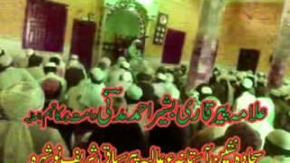 PASHTU TAQRIR PIR QARI BASHIR AHMAD MADNI,ZAKIREEN MOMENAN,Uploaded by haji nowsherwan adil