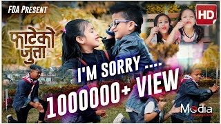 I Am Sorry Cover- New Nepali Movie FATEKO JUTTA | Ft. Saugat Malla, Priyanka Karki |