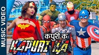 The Cartoonz Crew | Kapuri Ka | Rupak Chaudhari | Marvel Vs DC |