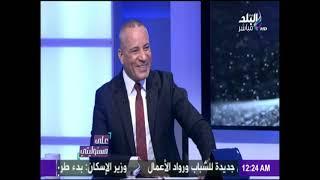 على مسئوليتي - أحمد موسى - لقاء خاص  مع مرتضي منصور  (الجزء الثاني) 2-2-2017