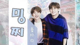 [Hoshi x Mingyu] Puppy Hamzzi Gummy Love SPIN-OFF① 사랑에 빠진다면 When Two in Love 热恋期